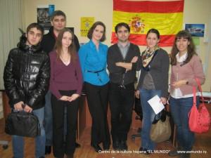 """Центр испанской культуры """"Эль Мундо"""". Испанский язык в Самаре"""