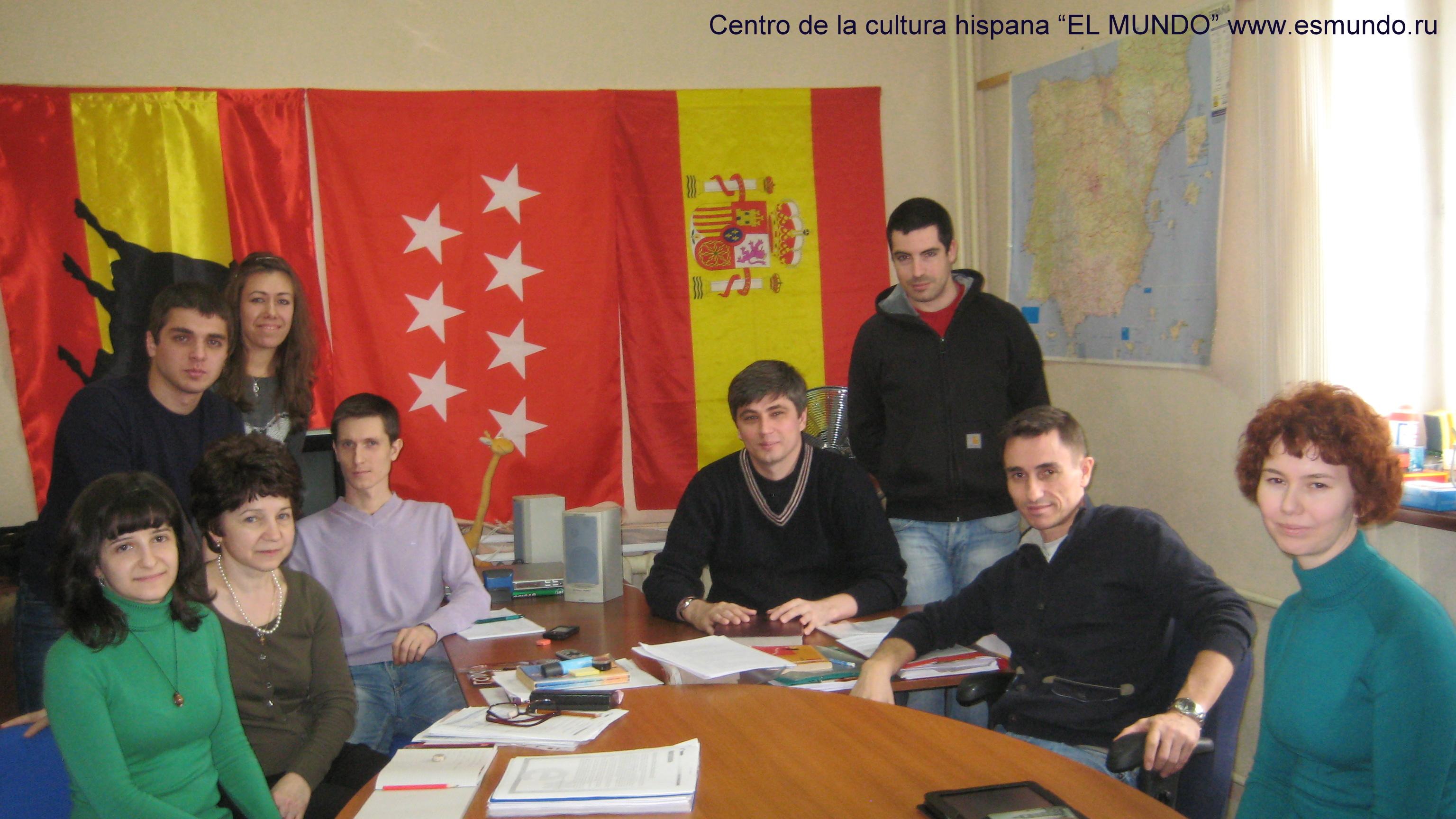 """Центр испанской культуры """"EL MUNDO""""."""