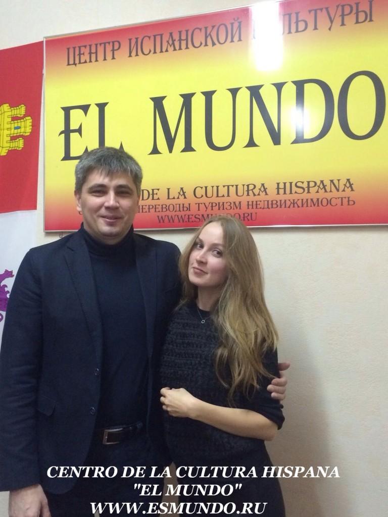 испанский язык в Самаре 2014