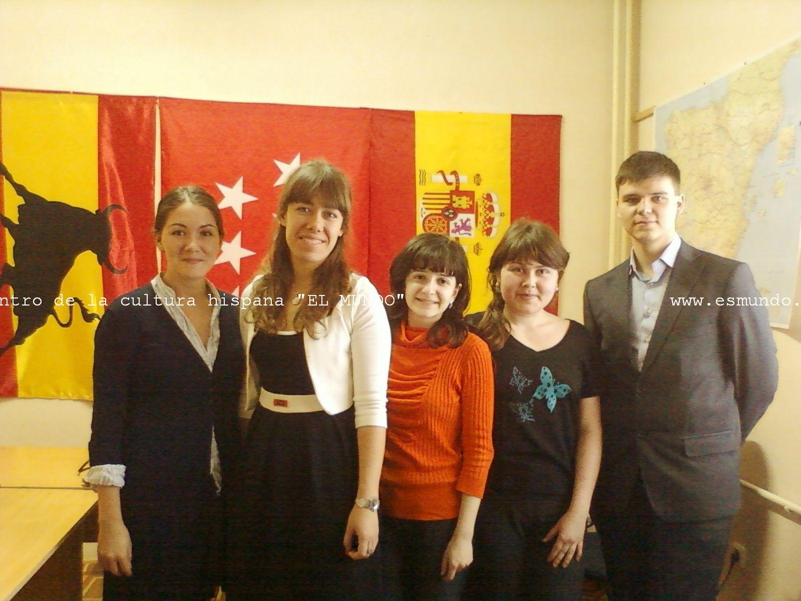 испанский язык в Самаре