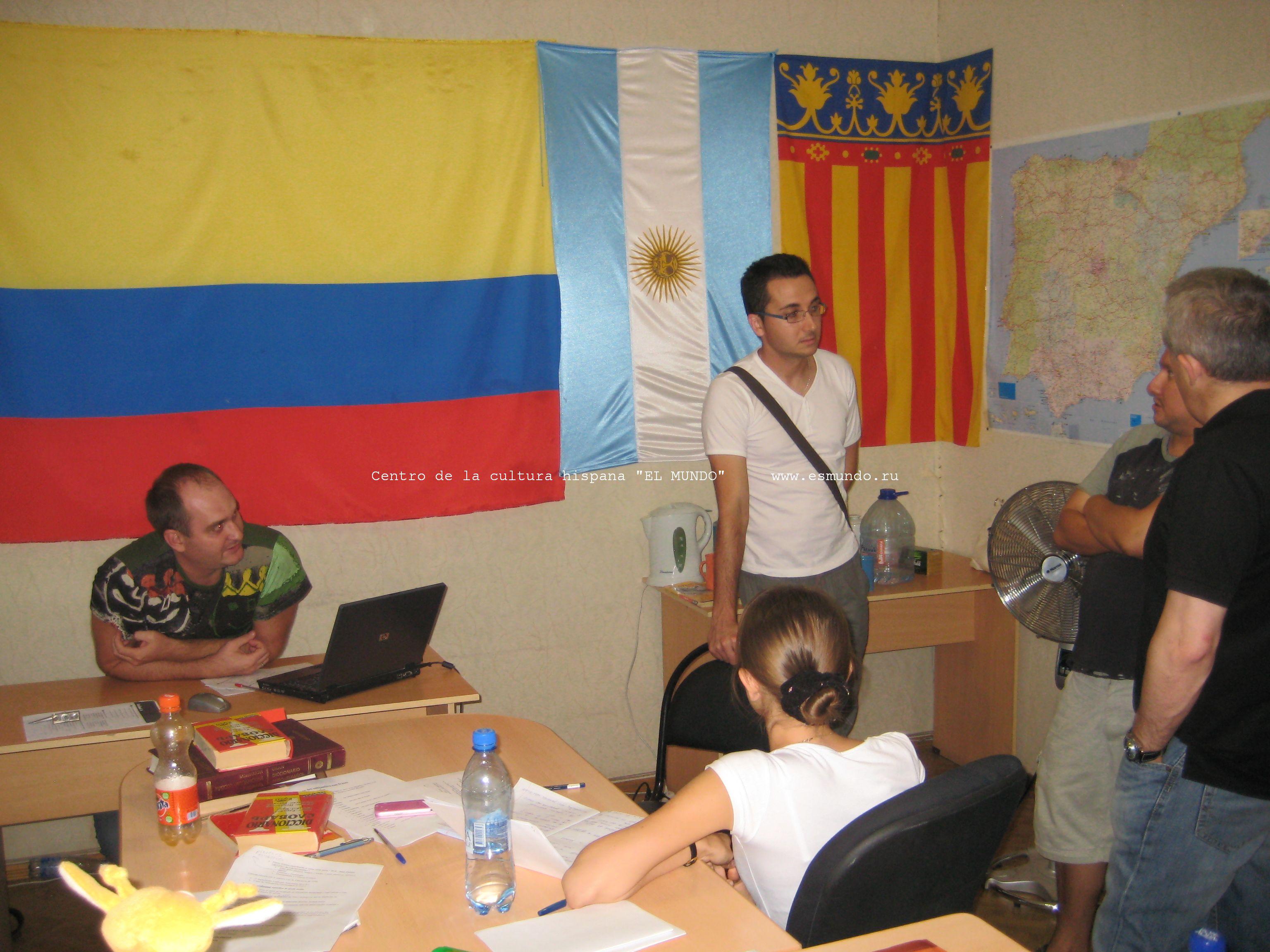 испанский язык в Самаре12