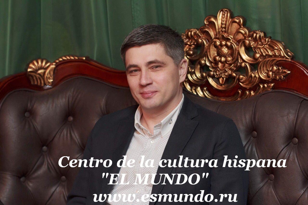 http://esmundo.ru/?p=4619