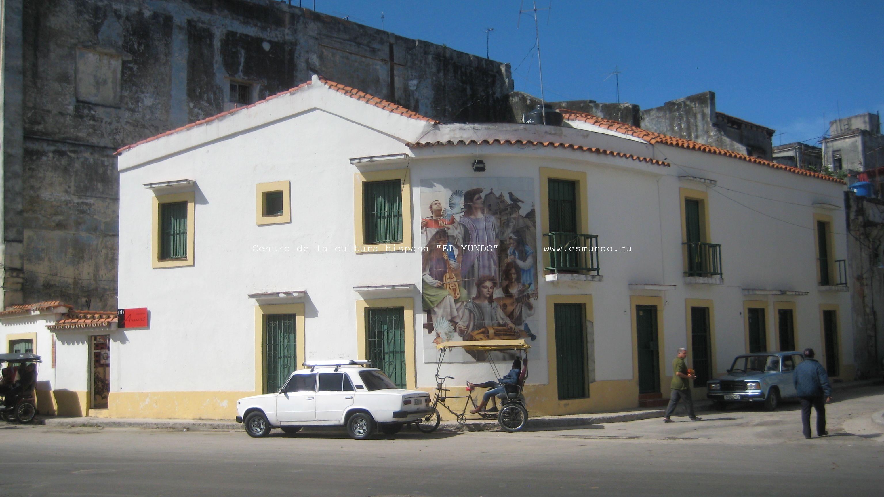 испанский язык в Самаре23